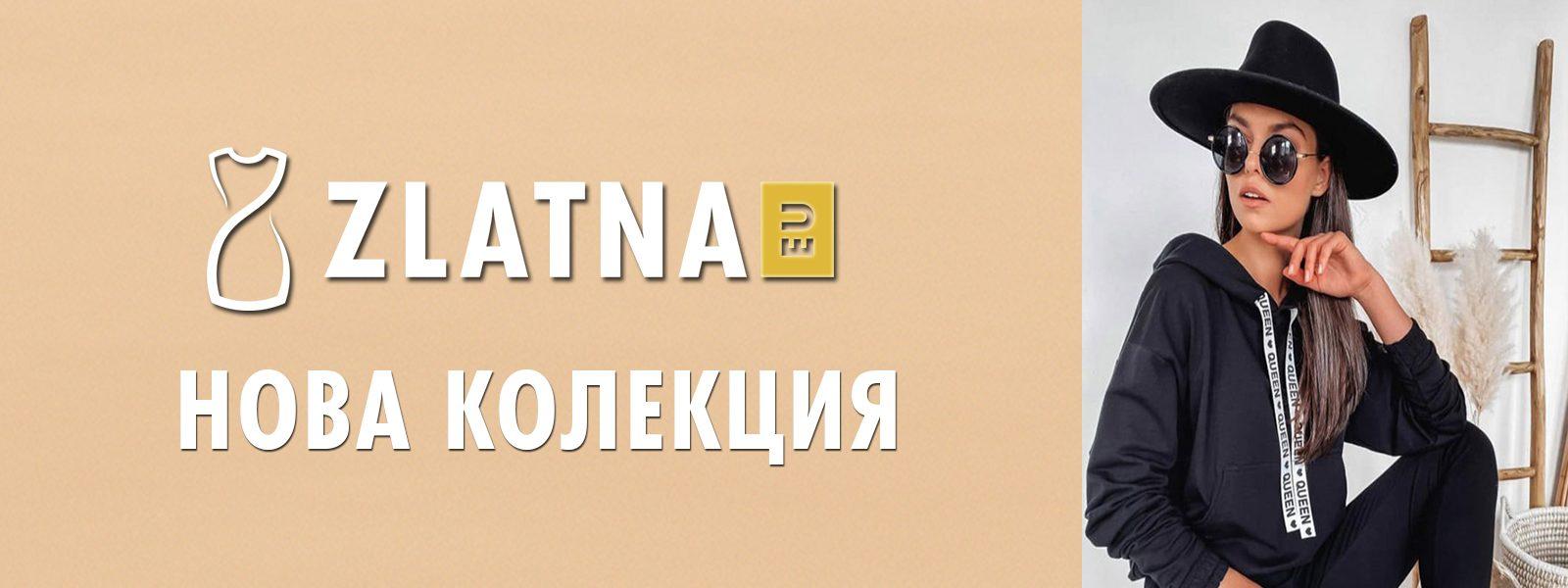 home-NOVAKOLEKCIA2021